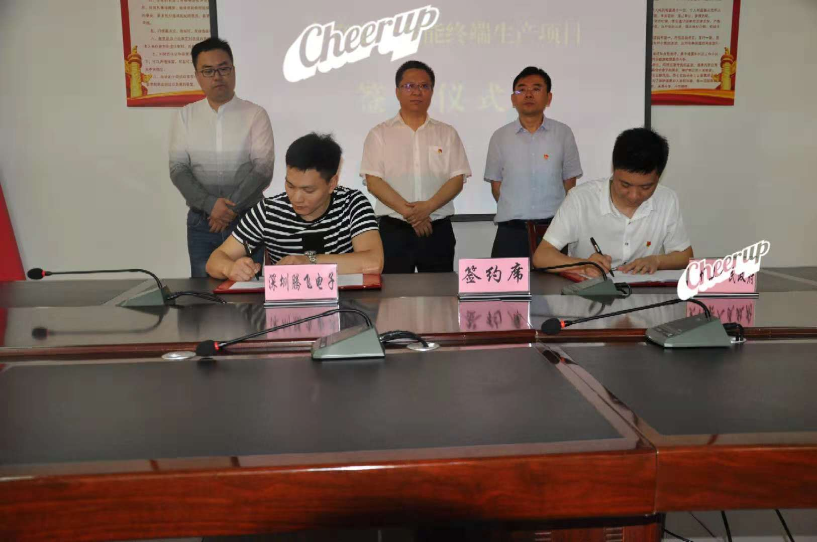 Fly Tech Signed Contract With Sichuan Local Government